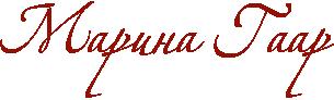 http://x-lines.ru/icp/abW02/940F04/0/60/RmarinaPRgaar.png