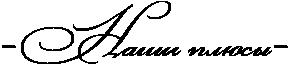 http://x-lines.ru/icp/abW03/000000/0/40/IF5RnaSiPplUsqIF5.png
