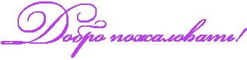 RdobroPpoZalovatxIG2.png