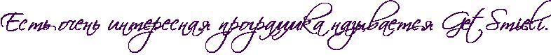 http://x-lines.ru/icp/abW27/400058/0/26/RestxPoCenxPinteresnayPprogrammkaPnazqvaetsyPEGEeEtESEmEiEeElEiIG1.png