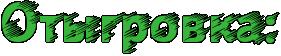 [LVPD] Патрульно-постовая служба(ППС) RotqgrovkaID1