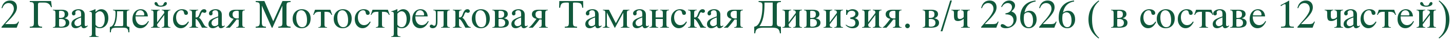 http://x-lines.ru/letters/i/cyrillicbasic/0005/11593C/56/0/geopbr6osmembwcy4n4pbpqoz8eadwf44napdd3y4nqpbxstomem7wcb4gbpdygoszemzwf44n9pbcsosdea6egowmembwfh4napbxqto8emiwfo4g81bwrw4nhpbcsozdemxwfa4g81hegosez7db3yge3ucctsrywnbwf1rdeadwf64gy7dysosdemfwfiryauregto9embwcb4gbpbpqozrwo.png
