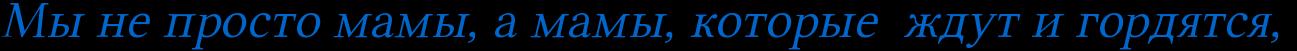 http://x-lines.ru/letters/i/cyrillicbasic/0039/0066CC/40/1/4nqpdn3y4n67bpjy4n97dygoz5eadwcn4n9nbwfh4napbxgttcsnbwfordem3wfo4n6pdn3crdemiwf64gbpbxstodeazwfiryopbpsosuea8wcnrdemoegosxem7wcy4n4pdd6tomeadwcxfooy.png