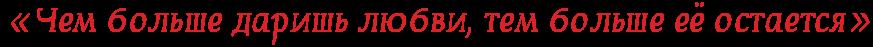 http://x-lines.ru/letters/i/cyrillicbasic/0293/dc2127/24/0/rdbkzwf84n47bxby4na7bxsozxea3wce4n41bwfw4napdygozdeatwccrdemzwcq4na7bcsozysnbwcn4n47bxby4na7bxsozxea3wce4n41bwfi4ge1bwf64gy7dysosdemmwcn4gy7dd6nzc.png