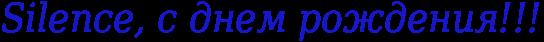 http://x-lines.ru/letters/i/cyrillicbasic/0383/1616ca/30/0/kpwsa3mqcp11aegtoropbpgozzemmwfhrdeabwf64n5pbpgoszem5wfa4g81nejb.png