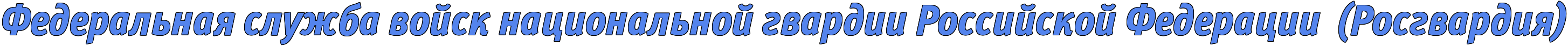 http://x-lines.ru/letters/i/cyrillicbasic/0436/5484ed/60/1/4n1pbpqosuemmwcy4napbq6ttuem5wfo4g81bwcb4n77dy6os5emdwfordemfwf64nh7dyqozeopbxqosdeapwfa4n9pbxqosdemzwcc4n67bxsozropbc6osmembwcy4n4pbqgozyopbegoz5eadwcb4nhpbqqto8emiwf64nh1bwfr4n47bpgoszeabwfo4gdpbqgozyonykgowdem7wcb4n37bcsosdeabwfw4nhpdd3j.png