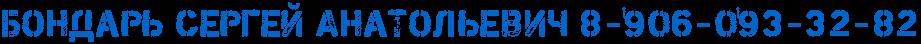 http://x-lines.ru/letters/i/cyrillicdreamy/0019/0066CC/28/0/4ne7bxsozzemjwfo4gypddby4no7bpqtodem8wfi4nh1bwro4n67bcgtomem7wf54ggpbpqosmemtwc8ryhn4qjogasuyqjufw3urmjage.png