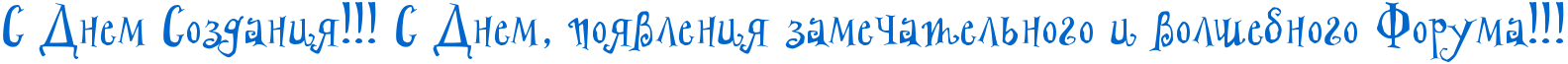 http://x-lines.ru/letters/i/cyrillicdreamy/0192/0066CC/40/0/4no1bwrw4n67bpqozoopbeqoz5emxwfw4napbxqozdea6ejbrropbejy4nkpbxqoszemamby4n97bxstt9emfwf54n47bxqozdea6egos9embwfh4n47db6osdeafwfi4n77ddgozzem7wfu4n9nbwfardemfwf64n77dngoszemdwf74n9pbc6ozaopbjgoz5eabwcd4n6pbcbbrroo.png