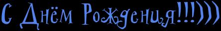 http://x-lines.ru/letters/i/cyrillicdreamy/0192/5484ed/40/1/4no1bwrw4n67drqozoopbegoz5empwfw4n47bxqozdea6ejbrrw11ke.png