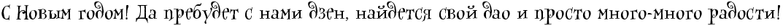 http://x-lines.ru/letters/i/cyrillicdreamy/0756/000000/20/0/4no1bwr74n9pbcsttxemaegosxem7wfw4n9pbxbbrdejjwfordem9wcy4n47bcqtoxemjwfi4gbnbwcbrdem5wfo4n6pbqby4n4pbp6oszem4mby4n67bcgoz8emjwfi4gbpdyqtthopdyqosmem7wf3rdemjwfo4n9nbwfardem9wcy4n9pdyqtomemhegozuem5wf64n37bxtp4n6pbxqoz5em8wf6rdeabwfo4n4pbxsto8eafwfarr.png