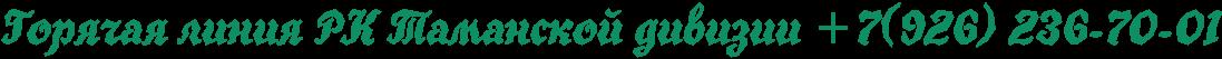 http://x-lines.ru/letters/i/cyrillicdreamy/5325/0D8F63/34/0/4nj7bxstodea9wc84napdd3y4n77bqgozzemtwcxrdekbwr4rdekfwfo4n6pbcgozzeadwf44n9pbqjy4n4pbqgosmemtwfz4nhpbqbyfc51oqj1gaw1yctugasuqcbpgyao.png