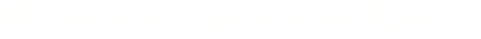 http://x-lines.ru/letters/i/cyrillicgothic/0469/FFFFFD/42/0/4nqpbpqozzea3wce4n41bwfz4n67bcgoszeatwccrys1bwf44gypbpqoz9eaxwfirdeadwf94nhpdngttoznbwf84napdyqtomeaaeb1ry.png