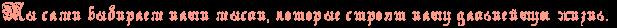 http://x-lines.ru/letters/i/cyrillicgothic/0469/fe9986/20/0/4nqpdn3y4gy7bcgozuemoegosmeazwft4nhpdygosdemmwfhrdem5wfo4grpbqby4n6pdn6to8emzwfafoopbqsoz5eafwf64gypdn6oswopdyqtomeabwf64g87dyty4n67bcgttdeagegosuembwf54ggpbxqoszemuwce4gb7ddty4n5pbqgos9em5wccfaoy.png
