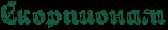 http://x-lines.ru/letters/i/cyrillicgothic/0487/11593C/30/0/4no7bqsoz5eabwf94nhpbxsozzembwfh.png