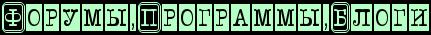 Moryak.biz - Морской образовательный портал