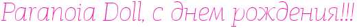 http://x-lines.ru/letters/i/cyrillicscript/0034/f60ead/30/0/kbozramqp7wsnenrp7sgamby4gy1bwfw4n67bpqozoopdygoz5empwfw4n47bxqozdea6ejbrr.png