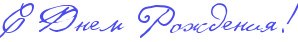 http://x-lines.ru/letters/i/cyrillicscript/0041/4b4bec/30/0/4no1bwrw4n67bpqozoopbegoz5empwfw4n47bxqozdea6ee.png