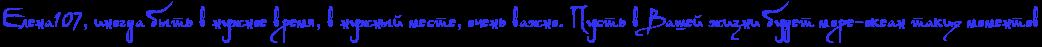 http://x-lines.ru/letters/i/cyrillicscript/0052/3232f5/26/0/4nk7bq6oszem5wfogradqmby4nhpbxqoz5em8wfw4nanbwft4gf7dysttoopbcty4n67dy6os5em5wf64n41bwf14gypbpqozuea6mby4n3nbwf74gb7bpsozzeazwf3rdem3wfi4gy7dysoswsnbwf64gd7bpqozzeaaegosmembwfs4n67bxtqrdej9wcd4gy7dysttoopbcty4njpbcgttdemmwf3rdempwfa4n57bxqozyopbcqtoxemjwfi4gbnbwfh4n9pdygosws7bxsozmemmwfo4n61bwcn4napbqsozdeakegozuem7wfh4n47bxqtomem7wf1.png