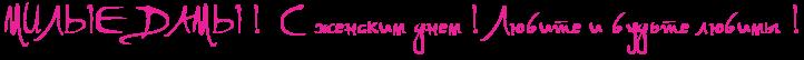 http://x-lines.ru/letters/i/cyrillicscript/0052/e92096/32/0/4nqpbggouxekzwrirdejjwro4nqpbk3yrronbwfbrdempwfi4n67dyqozmemtwfhrdemjwf74n47bxbyrropbg6tta5pbqgtomemkegozyodpwcd4n4pddgtomemkegozxeahpsozdem3wcmryoo.png