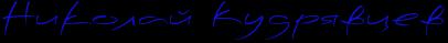 Снимаю-Порчу- Изготовления Качественной Видео Рекламы