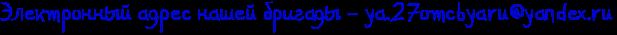 http://x-lines.ru/letters/i/cyrillicscript/0223/0006cc/20/0/4ns7bq6oszemiwcn4gypbxsozzem5wcm4nh1bwfo4n4pdygoszeanegozzembwce4n47bqjy4na7dygozdem8wfo4n4pdn3yfwo81ajqge5s65mdcjhsnhuiebhsn5urcihnhhui.png