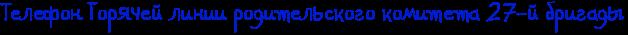 http://x-lines.ru/letters/i/cyrillicscript/0223/001ccc/20/0/4ntpbpqozxemmwcr4n9pbxjy4nj7bxstodea9wc84n47bqjy4n77bqgozzemtwfardeabwf64n4pbqgtomemmwf54ggpdyqozmem7wfu4n9nbwf44n9pbxgozdeafwfi4gbpbcbyge515wf3rdemdwcy4nhpbc6osdemjwcm.png