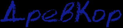 ДревКор