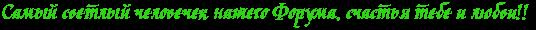 http://x-lines.ru/letters/i/cyrillicscript/0312/2ed515/20/0/4no7bcgozueazwf3rdeadwf14n47dysozxeazwf3rdeaxwfi4n77bxsosmemmwc84n47bqty4n67bcgttdemmwfu4n9nbwfr4n9pdygtoxem3wfofoopdyqto9embwcb4gbpddgtthopdysoszemdwfirdemoegozxea7wft4n3pbqbbrroy.png