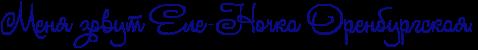 Вкусно и просто: проверено Еле-Ночкой Оренбургской и мамочками форума)) - Страница 37 4nqpbpqozzea6egos9em7wf14gb7dyty4nk7bq6osws7b8qoz5eaxwf44nanbwr64gypbpqozzemdwcd4gypbc6to8emiwfo4g81h