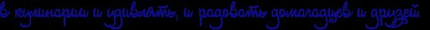 Вкусно и просто: проверено Еле-Ночкой Оренбургской и мамочками форума)) - Страница 37 4n3nbwf44gb7bq6ozdem5wfo4gypbqgozyopbqby4gb7bpgozdemfwf54g87dysttosnbwfardeabwfo4n4pbxsosmembwcn4ggnbwfw4n9pbxgosdeaxwfo4n4pdbsoszemregozyopbpgtodea8wfz4n47bqjqry