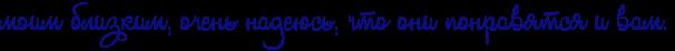 Вкусно и просто: проверено Еле-Ночкой Оренбургской и мамочками форума)) - Страница 33 4n6pbxsozdemaegos8emzwfa4n57bqsozdemamby4n9pdb6oszem5wccrdem5wfo4n4pbpqtt5eadwccfoopdb6tomemhegoz5em5wfardem9wf64n67dygosdemfwcx4gbpdyqtthopbqby4n3pbcgozozy