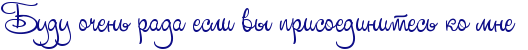 Вкусно и просто: проверено Еле-Ночкой Оренбургской и мамочками форума)) - Страница 37 4ne7dy6osueagegoz5eaxwfi4n67ddby4gypbcgosuemyegoszeadwf54nhnbwf14gf1bwf94gypbqgto8em7wfi4n4pbqgozzemtwcn4n47dyqttoopbqsozaopbxgozzemkey