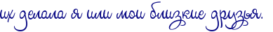 Вкусно и просто: проверено Еле-Ночкой Оренбургской и мамочками форума)) - Страница 37 4nhpdbjy4n4pbpqozxembwf54nanbwcxrdemtwf54nhnbwfh4n9pbqby4na7bq6ozdemxwf44nhpbpjy4n4pdygtoxemxwcc4g81hey