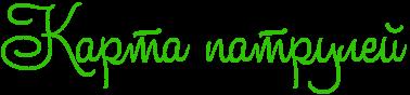 http://x-lines.ru/letters/i/cyrillicscript/0394/2cc403/38/0/4nppbcgtodeafwfordem9wfo4gbpdygtoxemzwfi4nho.png