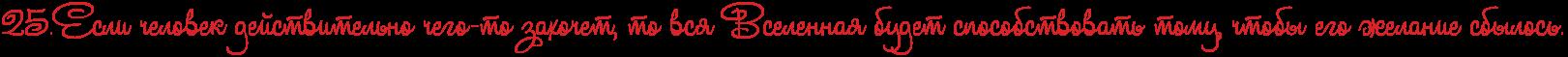 http://x-lines.ru/letters/i/cyrillicscript/0394/dc2127/24/0/ge417wri4gy7bq6ozyopdb6oszemzwf64n3pbpqozeopbpgoszemuwcb4gbpbcsozdeafwfi4n77ddgozzemhegto9emmwfu4n9n5wcn4n9nbwfz4napdbqoz5eaxwfi4gbnaegtomemhegosmeadwcxrdejfwcb4n47bq6oszem5wf74napdd3y4na7dy6osuemmwcnrdeadwf94n9pdyqoz5emdwcb4gbpbcsoz5emfwfo4gbpddby4gbpbxsozueagmby4gd7dysoz5emdwcmrdemmwfu4n9nbwfs4n47bq6osdem5wfa4n41bwcb4na7dn6ozxem7wcb4ggnh.png