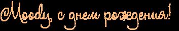 http://x-lines.ru/letters/i/cyrillicscript/0394/ffb878/24/0/jizs63d3foopdyjy4n4pbxqoszemaegtodem7wfs4n4pbpqozzemtwcxrroy.png