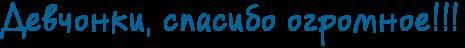 http://x-lines.ru/letters/i/cyrillicscript/0412/006699/30/0/4nkpbpqosmeaxwf64n67bqsozysnbwcb4n97bcgto8emtwft4n9nbwf64n37dygoz5em3wf74n9pbpjbrroo.png