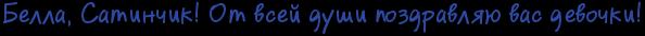http://x-lines.ru/letters/i/cyrillicscript/0412/2d49a4/20/1/4ne7bpqozxemzwfofoopbeqosdeafwfa4n67db6ozdemwejy4nxpdyty4n3pdyqoszem1egosuea8wce4nhnbwf94n9pbp6osueabwfo4n3pbq6tt9eahegosmembwcbrdemjwfi4n3pbxsto9emiwfarr.png