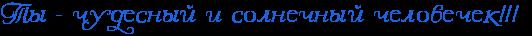 http://x-lines.ru/letters/i/cyrillicscript/0552/1a62e0/24/0/4ntpdn3yfwopdb6toxemjwfi4gy7bxqttxem1egozyopdyqoz5emzwf74n47db6ozzeazwf3rdeaxwfi4n77bxsosmemmwc84n47bqtbrro1y.png