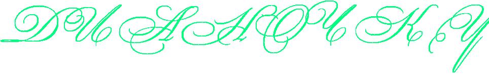 http://x-lines.ru/icp/abW03/00ff80/0/50/RdPRiPRaPRnPRoPRCPRkPRuP.png
