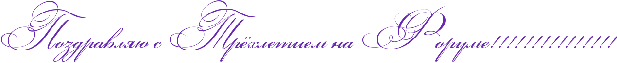 http://x-lines.ru/icp/abW03/6728b2/0/54/RpozdravlyUPsPRtrjhletiemPnaPRforumeIG2IG2IG2IG2IG2IG2IG2IG2IG2IG2IG2IG2IG2IG2IG2.png