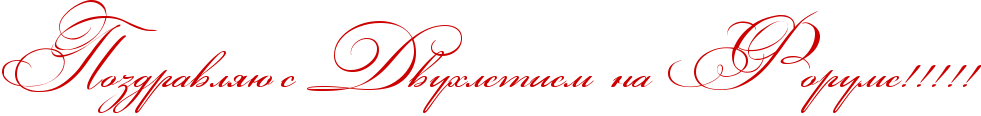 http://x-lines.ru/icp/abW03/cc0000/0/48/RpozdravlyUPsPRdvuhletiemPPnaPRforumeIG2IG2IG2IG2IG2.png