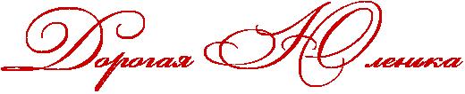 http://x-lines.ru/icp/abW03/cc0000/0/50/RdorogayPRUlenxka.png