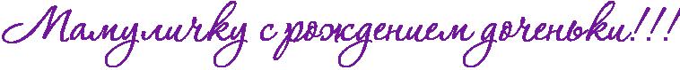 http://x-lines.ru/icp/abW18/72179d/0/56/RmamuliCkuPsProZdeniemPdoCenxkiIG2IG2IG2.png