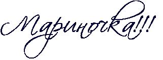 http://x-lines.ru/icp/abW27/000033/0/42/RmarinoCkaIG2IG2IG2P.png