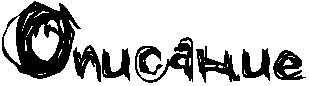 [Mod][1.8] ZapFil — Долой ограничения!
