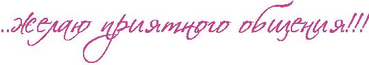 http://x-lines.ru/icp/hiW64/c94093/0/36/IG1IG1ZelaUPpriytnogoPobweniyIG2IG2IG2.png