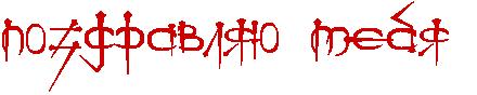 http://x-lines.ru/icp/ijW19/cc0000/0/54/pozdravlyUPtebyP.png