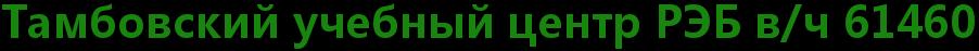 http://x-lines.ru/letters/i/cyrillicbasic/0004/18860e/30/1/4ntpbcgozuemdwf64n3pdyqozmemtwf3rdea8wc84n47bcqozzeazwf3rdeapwfi4n67dystoyopbegoizejnegosez7db3ygaauepto.png