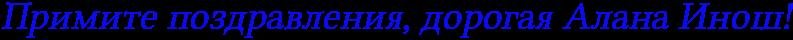 http://x-lines.ru/letters/i/cyrillicbasic/0039/0b0bef/30/0/4nx7dygozdem3wfa4gbpbpjy4n97bxsos9emjwcy4napbcsozxemmwf74nhpdd3crdemjwf64gypbxsosxembwcxrdejbwf54napbxqosyopbggozzem7wcerr.png